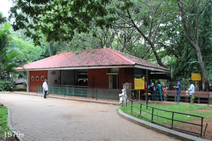 Bal Bavan Entrance